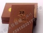 厂家定做不锈钢样板册色卡,免费设计,厂价出货!