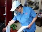 潢川惠净居环保服务中心(室内空气污染治理)