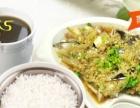 【蒸美味中式营养快餐】加盟/加盟费用/项目详情