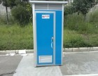移动厕所租赁公司 价格优惠