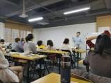 西安经络理疗师培训学校