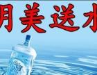 东葛路-茶花园路-广园路-长湖路路段 桶装水优惠价