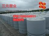30吨环保无菌水箱批发30T加厚聚乙烯储水罐30方滚塑容器