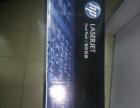 原装全新HP88A打印机硒鼓