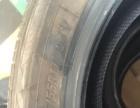 玛吉斯汽车轮胎