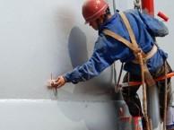 高空作业玻璃幕墙清洗涂料粉刷墙面翻新水管安装