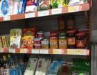 中河 天童北路 小区门口第一家 百货超市 住宅底商