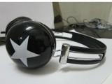 新款头戴式电脑耳机  oem礼品订单 988低音大 星星耳机 工
