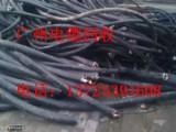 广东珠海报废电缆电线回收多少钱一吨