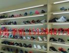 鞋子批发20元以下批发鞋子5元至20元批发鞋子20元