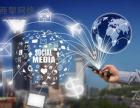 宁夏商擎网络:网络推广的方案有哪些?