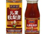 北京恩济堂儿童秋梨膏、清火、润肺、冰糖雪梨儿童秋梨膏350g