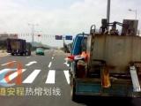 停车场工程施工道路划线施工交通设施
