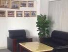 金沙商务写字楼,150方带装修,可直接营业