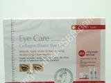 美国YANGER/羊尔 胶原弹力眼啫喱送水和乳美白补水眼霜 一件