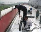 南昌专业帮你解决各种漏水问题楼顶外墙卫生间慢慢滴水渗水补漏