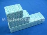 供应高档型K3精密光学擦拭纸(擦镜纸)