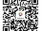 北京通州日常英语口语大全,成人零基础英语口语,短期英语口语班