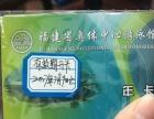转让福建省体游泳馆年卡,原价1500元现价1250