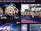 广州礼仪模特演艺演出节目主持人司仪提供经纪公司