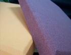 布艺吸音软包 聚酯纤维吸音板 木质吸音板厂