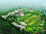 大同效果图动画招投标方案设计工装家装景观建筑设计