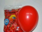 永州气球家园