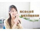 欢迎访问~~淄博小鸭洗衣机各区售后维修官方网站受理中心电话