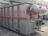 山东莱州昊阳环保污水处理设备平流式气浮机