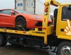漯河汽车搭电汽车救援流动换胎补胎送油24小时汽车拖车电话