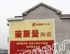 随州墙体广告公司随县户外喷绘写真广水彩钢招牌厂家制