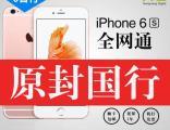 重慶筆記本電腦分期零首付實體店快速辦理正規品牌