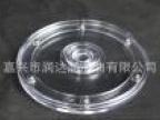 厂家直销4寸塑料转盘,4寸塑胶转盘,透明转盘,旋转盘,展示架转盘