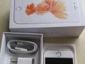 苹果6s金色64G 买下六七个月