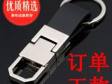 厂家直销现货真皮钥匙扣链圈环 皮钥匙扣 双斜金属钥匙扣 锁匙扣
