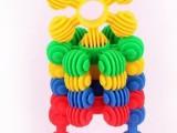 批发幼儿园益智太阳花塑料拼插积木儿童益智类玩具加大加厚1-3岁