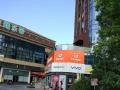 白泉缤纷天地商业广场 100000平米