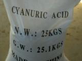 氨基磺酸生产厂家 氨基磺酸