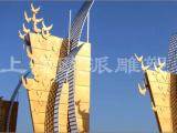 欧派雕塑提供全面的城市雕塑服务,用户认准的雕塑类型品牌