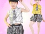 六一儿童演出服 男女儿童表演服马甲套装舞蹈服批发一件代发