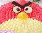 邯郸庆典蛋糕预定外送邯山区蛋糕预定水果蛋糕派送邯郸