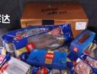海拉尔半岛小渔村海洋休闲食品