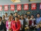 重庆50强小面培训
