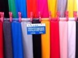 广州中大布匹市场 铠昇布业 自设工厂 大