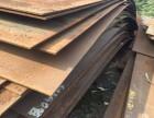 荆门旧钢板高价回收 厂家积压钢板高价收购 量大价高