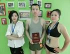 凉山西昌钢管舞成人舞蹈教练培训 聚星钢管舞培训学校