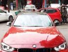 宝马BMW3系四门隔音温州左声道汽车音响改装