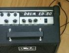 音箱出售,架子鼓,吉他均可用