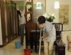 静安区金钟路专业钟点家庭开荒保洁日常保洁装修后保洁