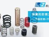 彈簧的防銹方案借助氣相防銹和干燥劑